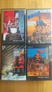FC ファミコン KOEI コーエイ 歴史シュミレーションシリーズ 4本セット 信長の野望 維新の嵐 三国志 ジンギスカン