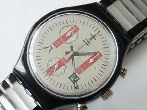 未使用電池交換済 美品 珍品蛇腹ベルトクロノ 96年モデル 文字盤が日本語 スウォッチ Swatch レッドバナー REDBANNER SCM113 ラージベルト