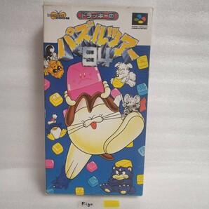 ドラッキーのパズルツアー'94 箱説付き (スーパーファミコ/SFCソフト/レトロゲーム/SHVC-P-AZ8J)