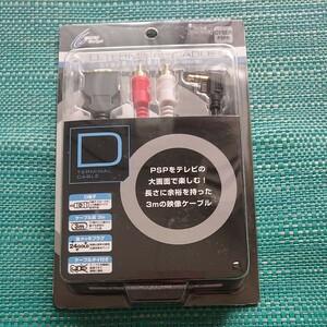 CYBER・D端子ケーブル (PSP-2000/3000用)SONY PSVITA 4GB
