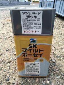 SKマイルドボーセイ エスケー化研 硬化剤 ブラウン エスケー