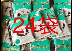 澤井珈琲 ドリップコーヒー 8g 24袋 記号2