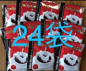 澤井珈琲 ドリップコーヒー 8g 24袋 記号1