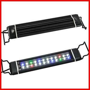 Szbritelight 水槽ライト アクアリウムライト LED 熱帯魚ライト 水槽照明 12W 24LED 2つの照明モード スライド式 30CM 40CM 45CM水槽対応