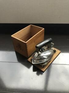 ★昭和レトロ 三信電器 アイロン サンシン 木箱入り 骨董 古道具 アンティーク ★