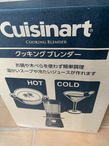 クッキング ブレンダー Cuisinart