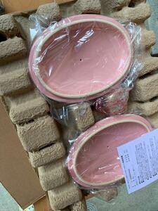MEYER 陶器 ピンク