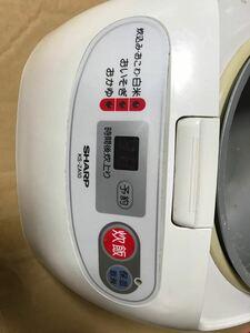 SHARP KS-ZA10-H炊飯器