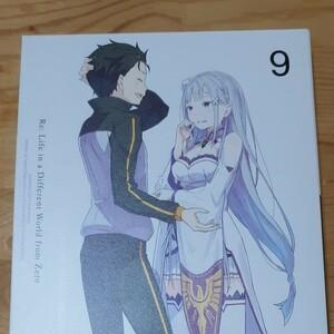 Re:ゼロから始める異世界生活 vol.9 DVD