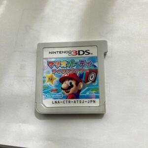 マリオパーティアイランドツアー ソフト 3DS