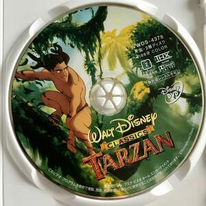 ターザン ディズニー DVD TARZAN ウォルト ディズニー クラシックス