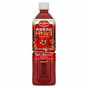 デルモンテ 食塩無添加 トマトジュース900g×12本[機能性表示食品]