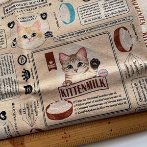 はぎれ 生地 カットクロス 猫 キャット 綿麻 リネン フェリシモ 猫部  猫柄 ベージュ 英字