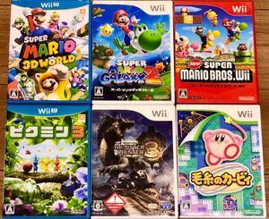 ニンテンドー  Wii WiiU ソフト まとめ売り