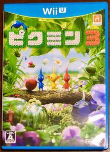 ピクミン3 WiiU ゲーム ソフト