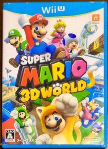 スーパーマリオ3Dワールド WiiU ソフト
