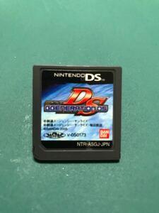 SDガンダム Gジェネレーション DS ソフトのみ