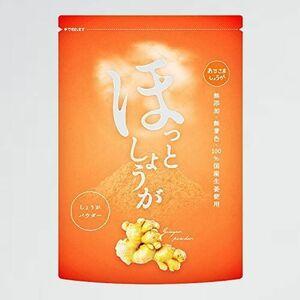 新品 未使用 高知県産 国産生姜パウダ- S-1D 野菜パウダ- 25g オ-ガニック おひさましょうが しょうがパウダ- 無添加 粉 生姜