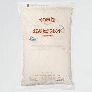 新品 未使用 / はるゆたかブレンド(江別製粉) M-MC 国産 小麦粉 2.5kg TOMIZ(創業102年 富澤商店) パン用粉 強力粉 北海道産強力粉