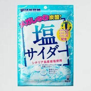 新品 目玉 塩サイダ- UHA味覚糖 R-CK 66g 3コ入り