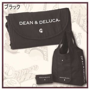 DEAN&DELUCA 折り畳みエコバッグ トートバッグ 黒