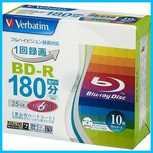 バーベイタムジャパン 三菱ケミカルメディア Verbatim 1回録画用 BD-R VBR130RP10V1 (片面1層/1-6倍速/10枚) ホワイト