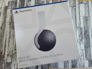 【新品 正規品 未開封】PS5純正 PULSE 3D ワイヤレスヘッドセット ヘッドホン プレステ SONY 都内発送 24時間以内発送