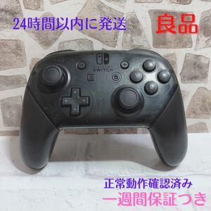23 純正ニンテンドースイッチプロコン 任天堂 Proコントローラー 純正品 ニンテンドースイッチ Switchコントローラー