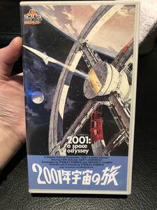中古ビデオ VHS 2001年宇宙の旅 MGM/UA 札幌手渡し可能