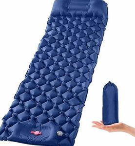 エアーマット キャンプマット キャンピングマット エアーベッド 超軽量 寝袋 アウトドア テントマット