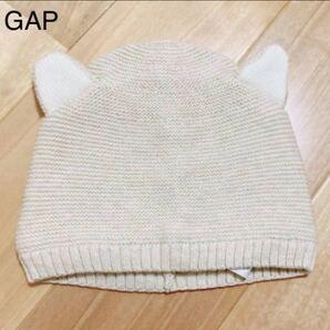 ベビーギャップ ニット帽 ネコ耳 46センチ 6ー12m 防寒