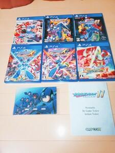 PS4 ロックマン&ロックマンX 5in1 スペシャルBOX + ロックマンゼロ&ゼクス ダブルヒーローコレクション 限定特典付き