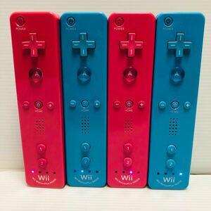 【お値下げ大歓迎・動作確認済】Wiiリモコンモーションプラス4個  アオ(ブルー)2個 ピンク2個