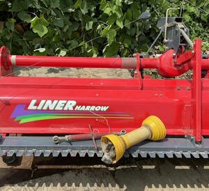 ◆埼玉県◆コバシ ライナーハロー PLR240 耕運幅2400mm 代掻き 中古 ユニバーサルジョイント付き