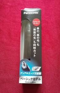 Panasonic☆エチケットカッター ER-GN11-K(黒)