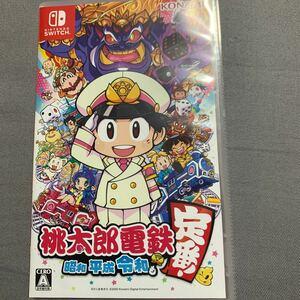 桃太郎電鉄 昭和 平成 令和も定番! Nintendo Switch Switch