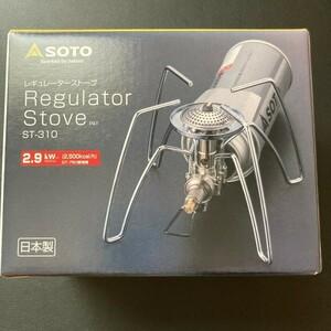 SOTO レギュレーターストーブ シングルバーナー ST-310