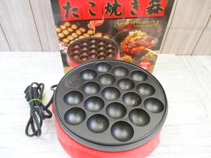 たこ焼き器 EAST EAT-8914△H-58