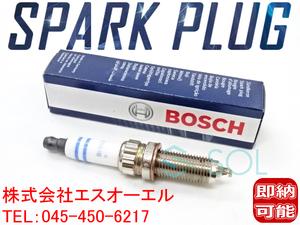 ベンツ W211 W212 W207 W221 W222 W217 イリジウム スパークプラグ BOSCH E300 E350 E63 S350 S400 S500 S600 S63 ZR6SII3320 0041596403