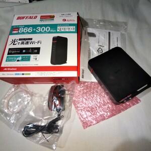 無線LANルーター 無線LAN親機 WiFi BUFFALO WHR-1166DHP4 バッファロー