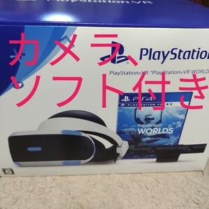 PSVR本体 PlayStation VR WORLDS 同梱版