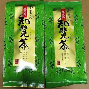 煎茶/緑茶/鹿児島県産/知覧茶