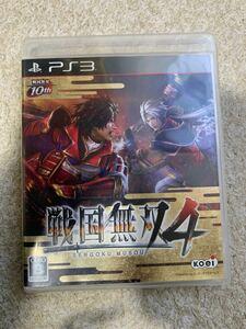 【PS3】戦国無双4