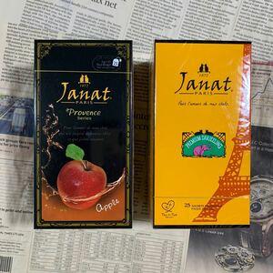 新品未開封 ジャンナッツ 紅茶 ティーバッグセット 2種50袋 Janat