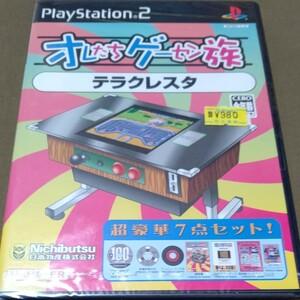 PS2 オレたちゲーセン族 テラクレスタ(新品未開封)