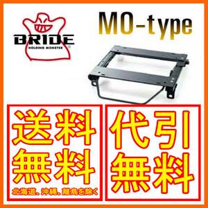 ブリッド BRIDE スーパーシートレール MOタイプ ギャラン EA1A/EA3A/EA7A/EC1A/EC3A/EC5A/EC7A 左(助手席) 96/7- M038MO