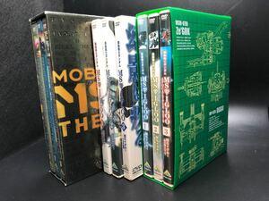 DVD BOX 機動戦士ガンダム MSイグルー全巻セット