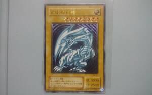 遊戯王 オフィシャルカードゲーム デュエルモンスターズ 青眼の白龍 ブルーアイズホワイトドラゴン アルティメット レリーフ 美品