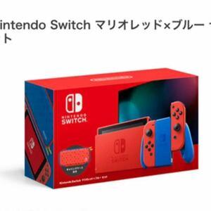 任天堂 Switch 本体マリオ レッドアンドブルーセット