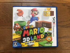 (中古)スーパーマリオ3Dランド 3DSソフト